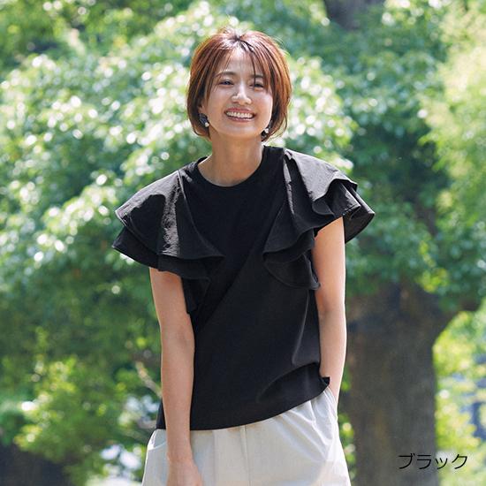 [FLICKA]速乾UVカット フリル袖Tシャツ