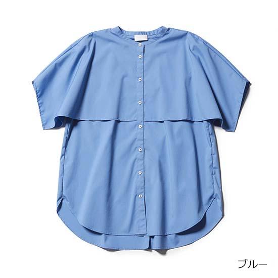 [SONO]【接触冷感・UVカット機能】フラップカーブヘムシャツ