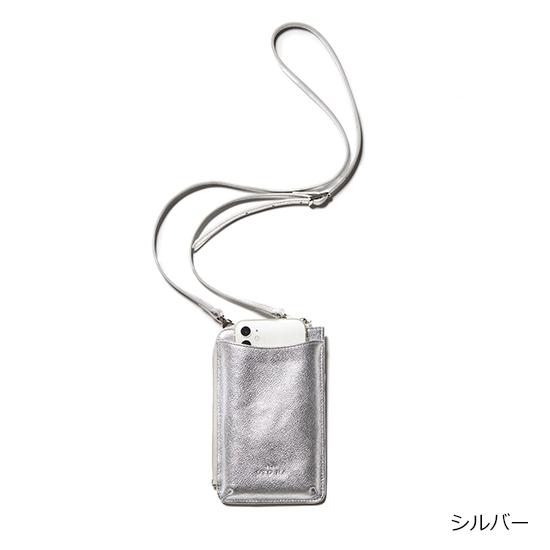 [プラスオトハ]スマホ+財布+キーケースハンズフリーバッグ