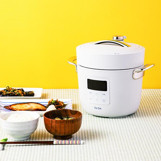 [Re・De]Re・De Pot 電気圧力鍋2L