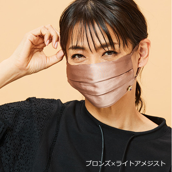 [U]インナーポケット付きシルクマスク&マスクピアスセット