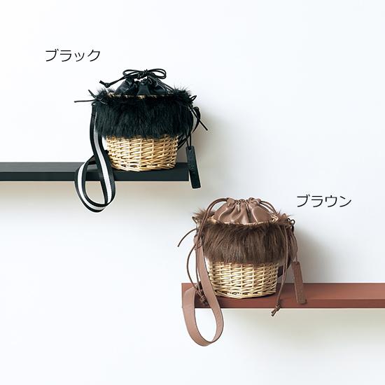 [S・girasole]バケツ型ファーかごバッグ