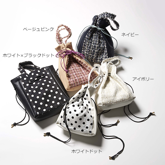 [SONO]【Dot & Tweedy mimi】ドット&ツイードのA5サイズバッグ
