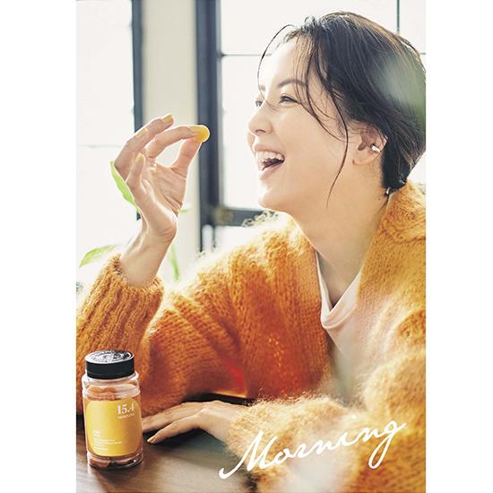 [HealthyTOKYO]15.4 CBD モーニンググミ オレンジドロップ(朝)
