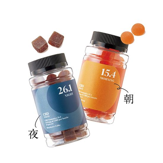 [HealthyTOKYO]15.4 CBD モーニンググミ オレンジドロップ&26.1 CBD ナイトグミ ブルーベリーキューブセット(朝夜セット)