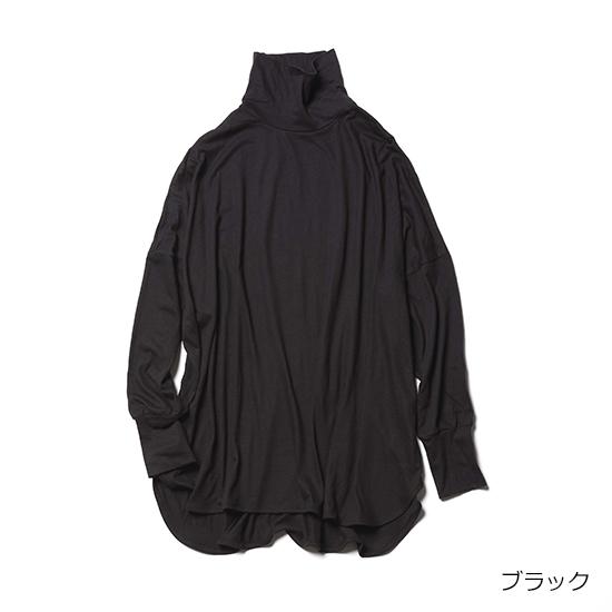 [Liyoca]柔らかコットンレーヨンのワイドプルオーバー
