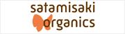 satamisaki organics(サタミサキ オーガニクス)