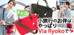 [ViaRyoko]コンパクトショルダーバッグ