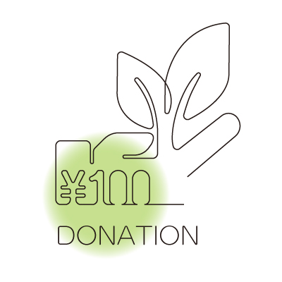 green_icon_donation