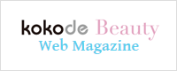 kokode Beauty Web Magazine